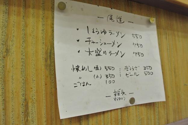 DSC_3983.JPG