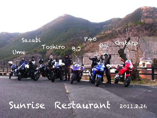 日の出食堂2.jpg