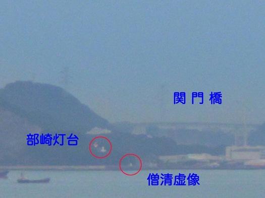 竜王山から.jpg