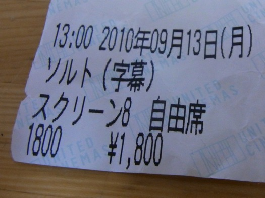 RIMG0014.JPG