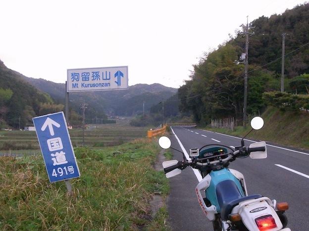 RIMG0184.JPG